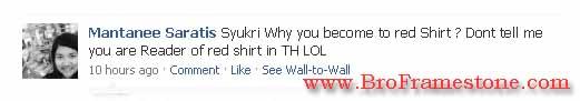 Facebook Fab Red Shirt