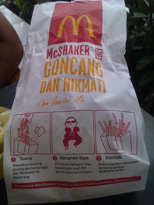 McDonald Oppa Gangnam Style