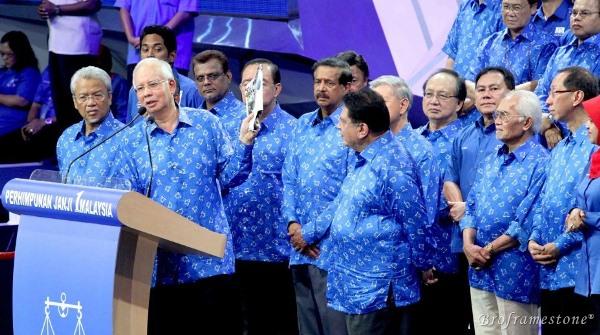 Manifesto Barisan Nasional 2013