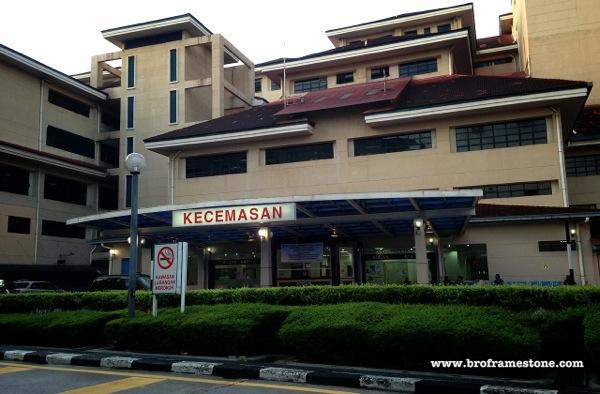 Wad Kecemasan Hospital Universiti Kebangsaan Malaysia