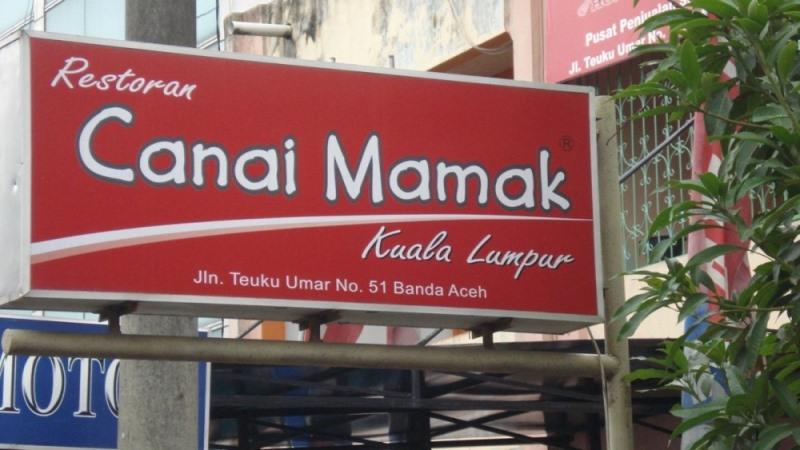Restoran Canai Mamak Kuala Lumpur