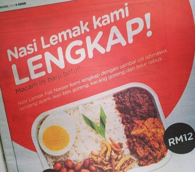 Nasi Lemak Kami Lengkap - AirAsia