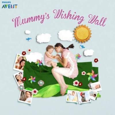 Philips Avent Mummy's Wishing Wall