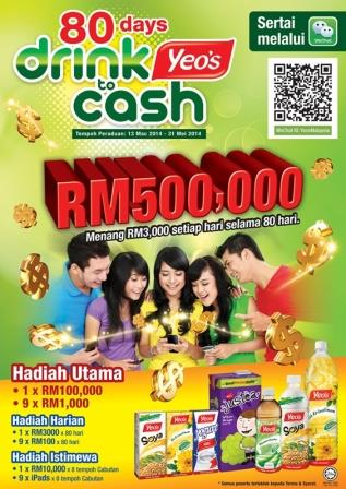 Yeo's 80 Days Drink to Cash Contest