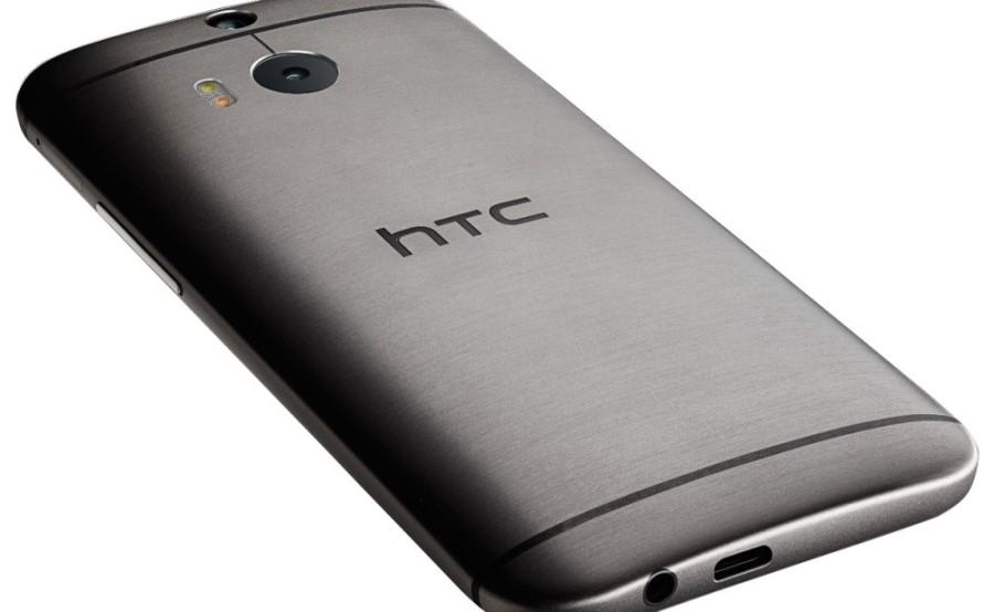 HTC One M8 Design Back