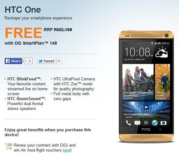 HTC One Gold Malaysia DiGi Price