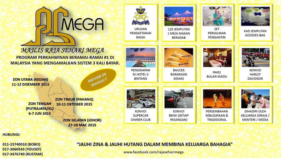 Tarikh Program Majlis Raja Sehari Mega 2015