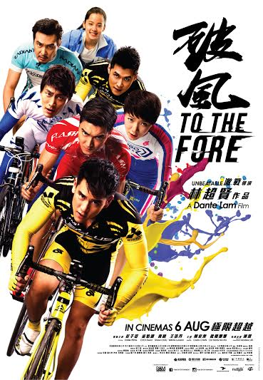 Poster To The Fore