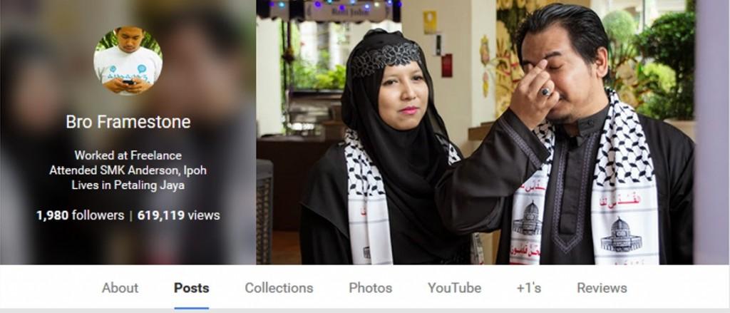 Google Plus Bro Framestone