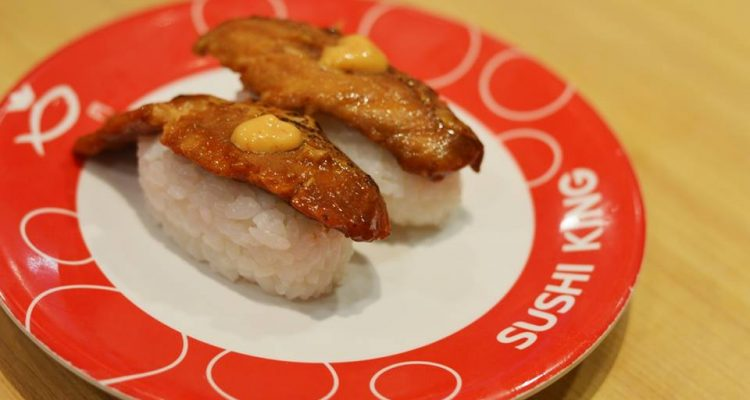 Sushi King - Spicy Salmon Teriyaki