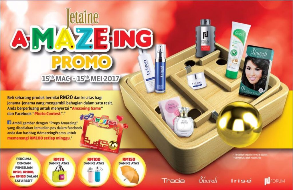 Jetaine A-MAZE-ING Promo