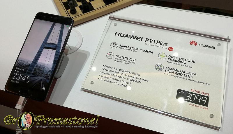 Huawei P10 Plus Malaysia