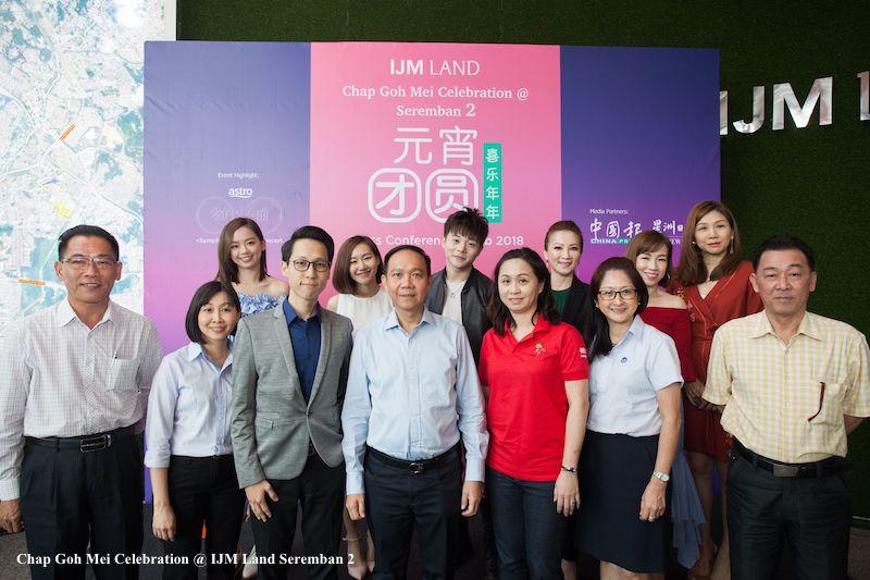 Sambutan Chap Goh Mei di IJM Land Seremban 2 Pada 3 Mac 2018