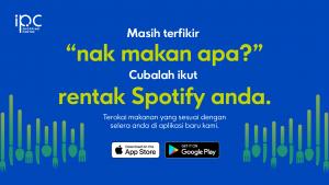 IPC Shopping Centre Spotify