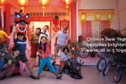 Iklan Tahun Baru Cina 2018