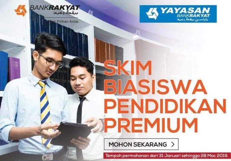 Biasiswa Bank Rakyat