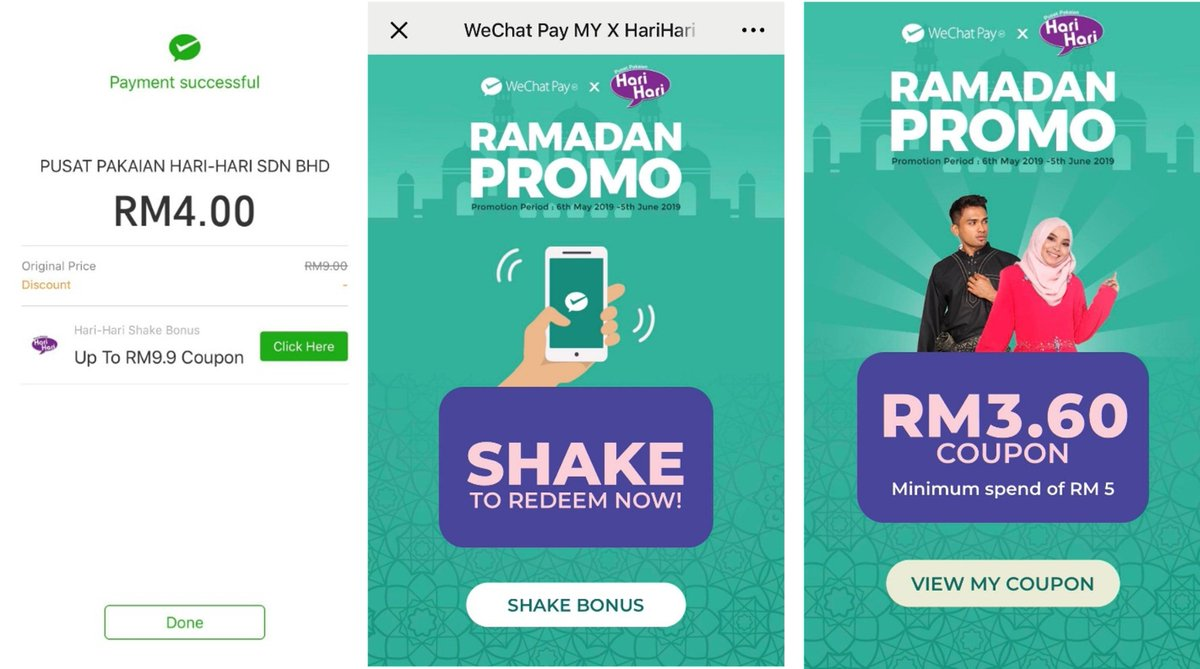Hari-Hari - How to enjoy WeChat Pay Shake Coupons