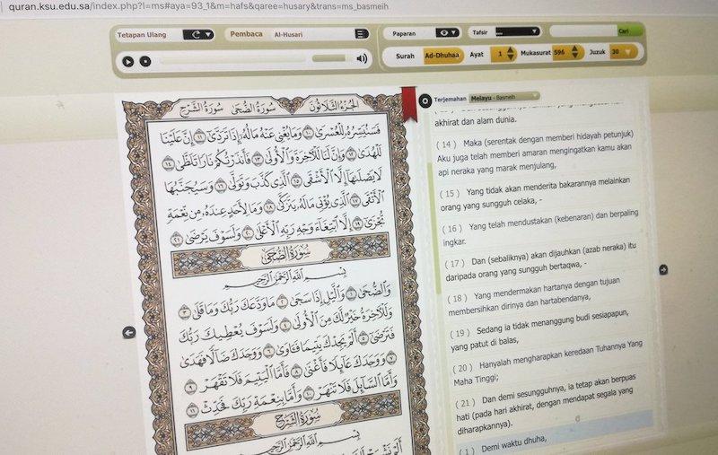 Pelajari Al-Quran Secara Digital