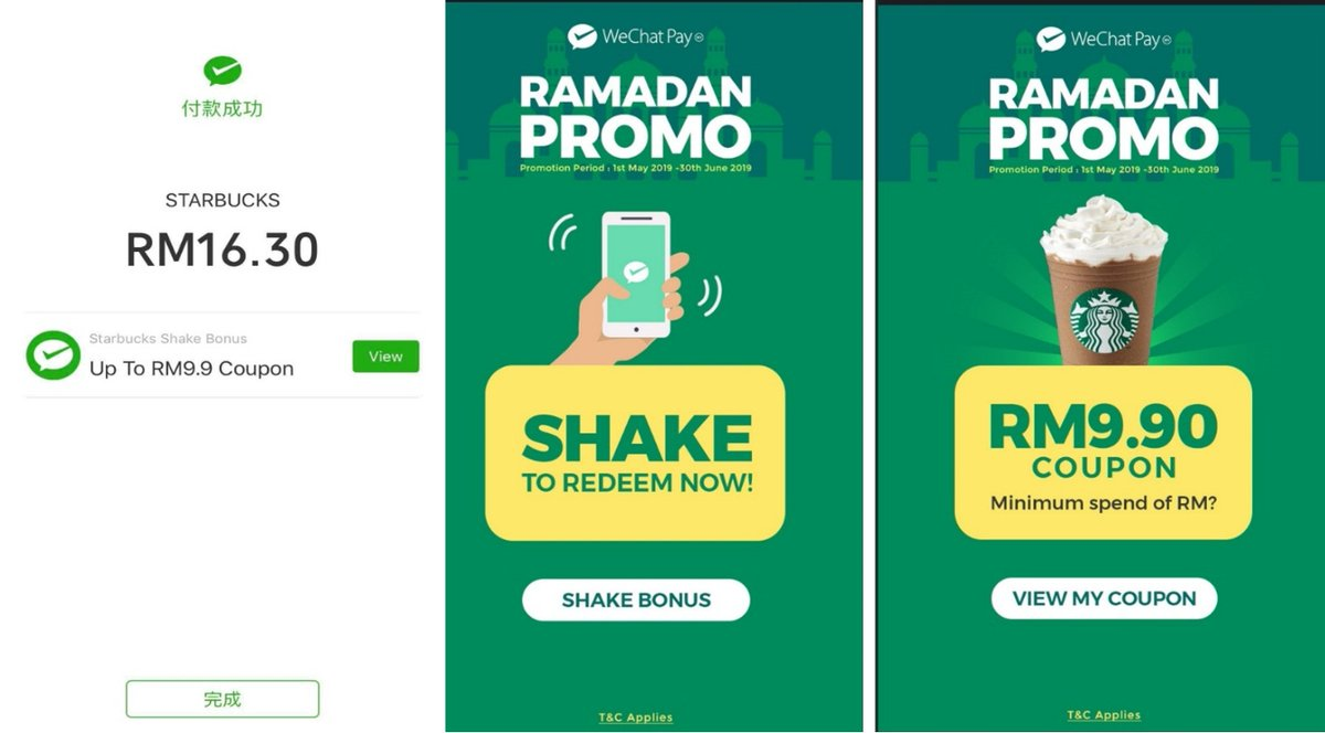 Starbucks - How to enjoy WeChat Pay Shake Coupons