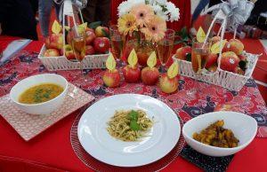Chef Wan Epal Ambrosia