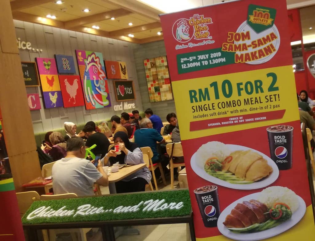 Promosi The Chicken Rice Shop