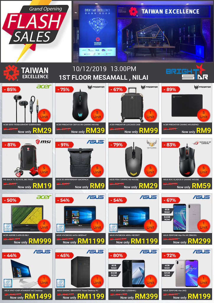 Taiwan Excellence concept store Flash Sales