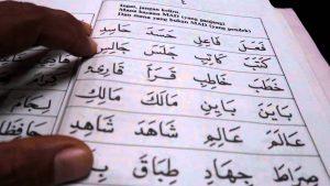 Belajar Iqra Online