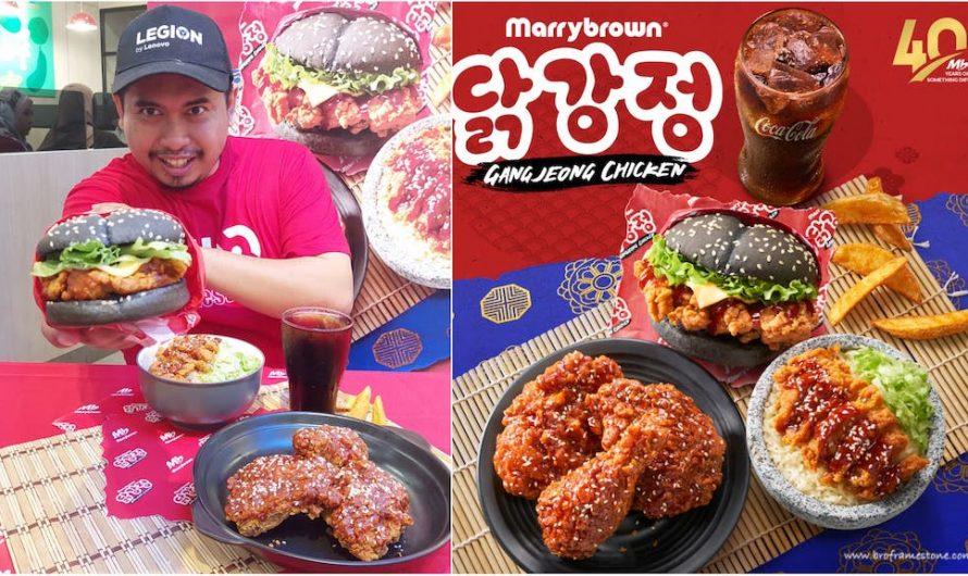 Ayam Gangjeong, Inspirasi Citarasa Korea Hanya di Marrybrown
