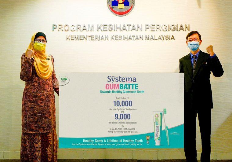 "Kempen Systema ""Gumbatte Towards Healthy Gums & Teeth"" Tawar Sokongan Penjagaan Oral"
