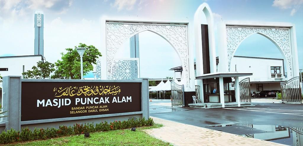 Masjid Puncak Alam